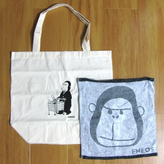 エネゴリくん エコバッグ&ハンドタオル.JPG