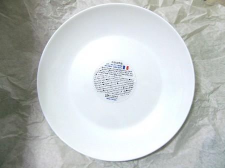 2011ヤマザキ白いお皿プレゼントキャンペーン.JPG