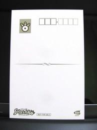 ソラトロボ博物館 ポストカード表.JPG