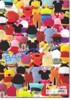 ディズニー集合クリアファイル2.jpg