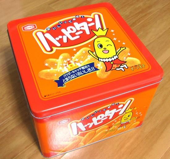 ハッピーターン缶.JPG