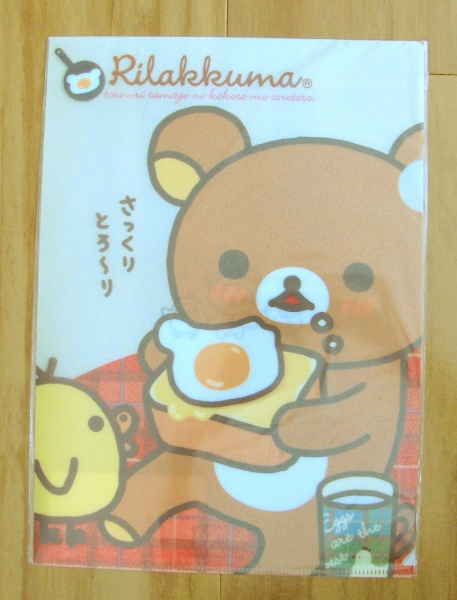 rirakuma-fail2012.10.JPG